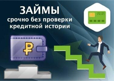 кредит в залог молдова