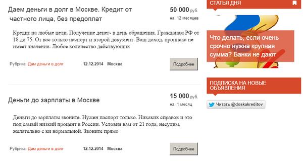 Волго-вятский банк пао сбербанк г нижний новгород инн кпп