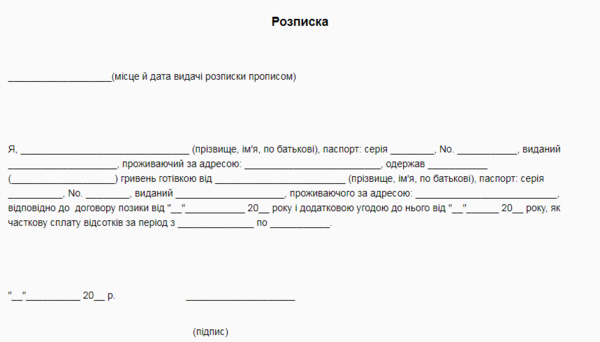 Как получить перевод в сбербанк онлайн по секретному коду