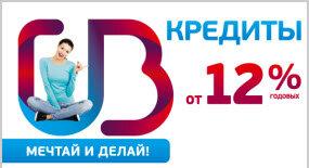 банк российской федерации кредиты