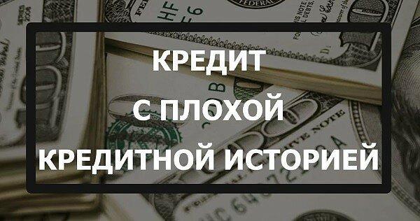 кредит онлайн на карту маэстро vsemikrozaymy.ru