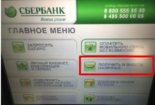 юникредит банк кредит наличными онлайн