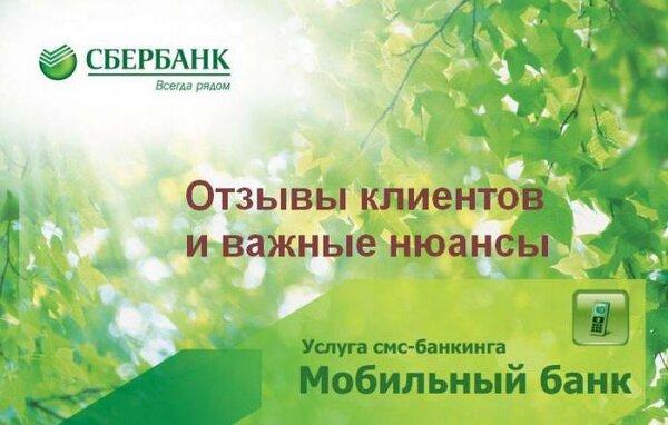 В каких банках дают кредит без официального трудоустройства в москве