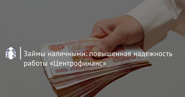 микрозаймы в березниках адреса московский индустриальный банк оформить кредит онлайн
