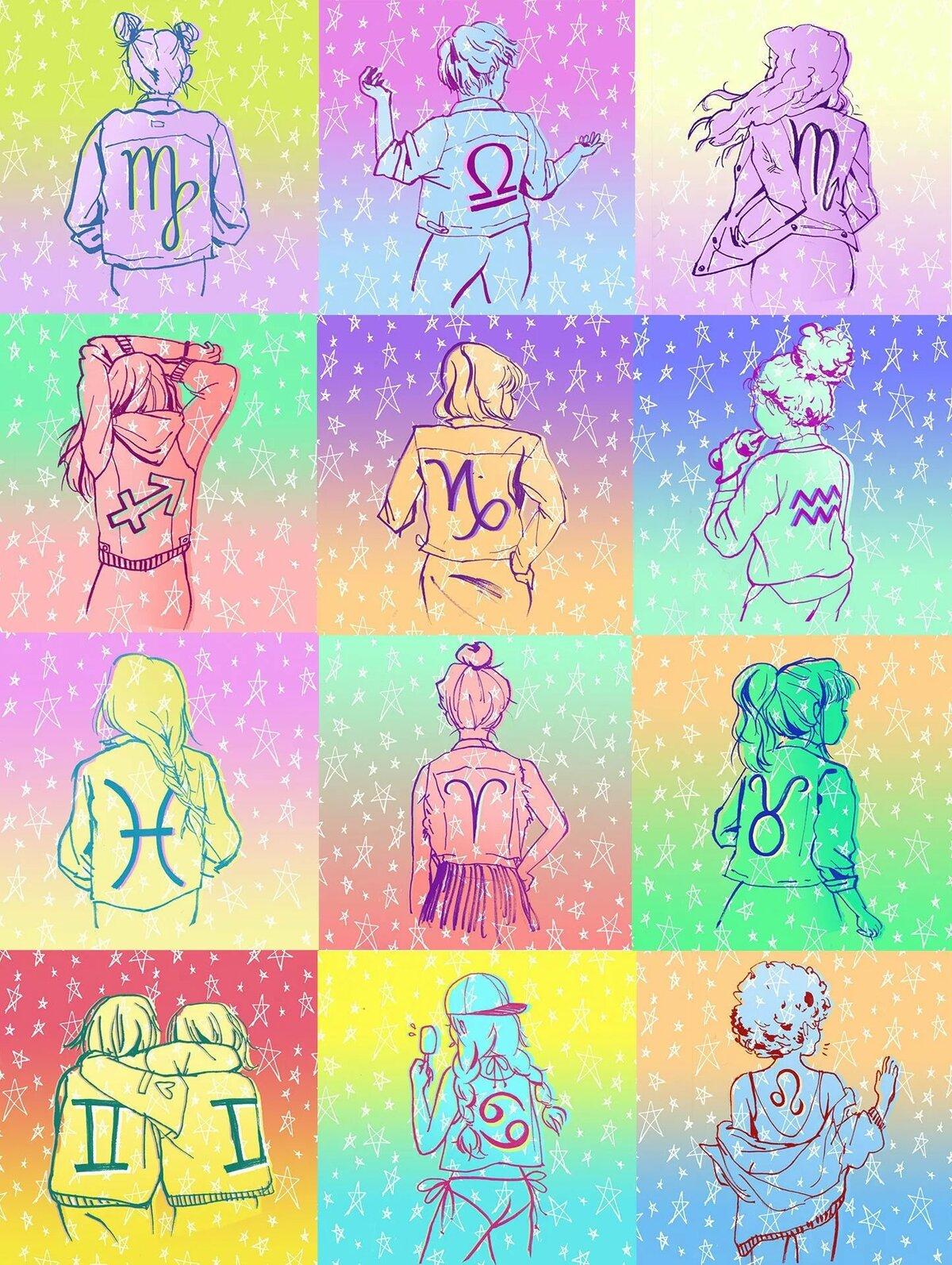 Картинки знаков зодиака нарисованные