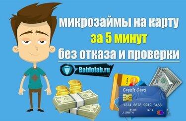 Кто дает деньги в долг под проценты без банка в самаре