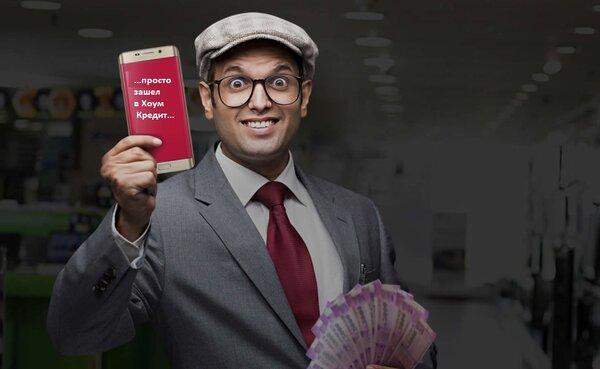 взять кредит манимен