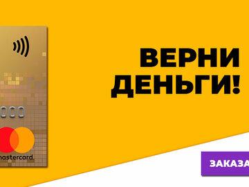 гетт такси телефон в спб