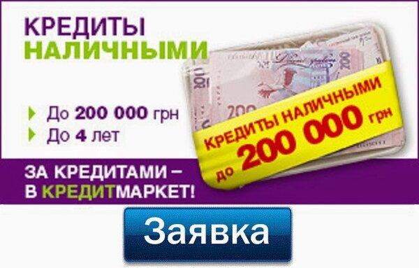 можно взять кредит по временному паспорту