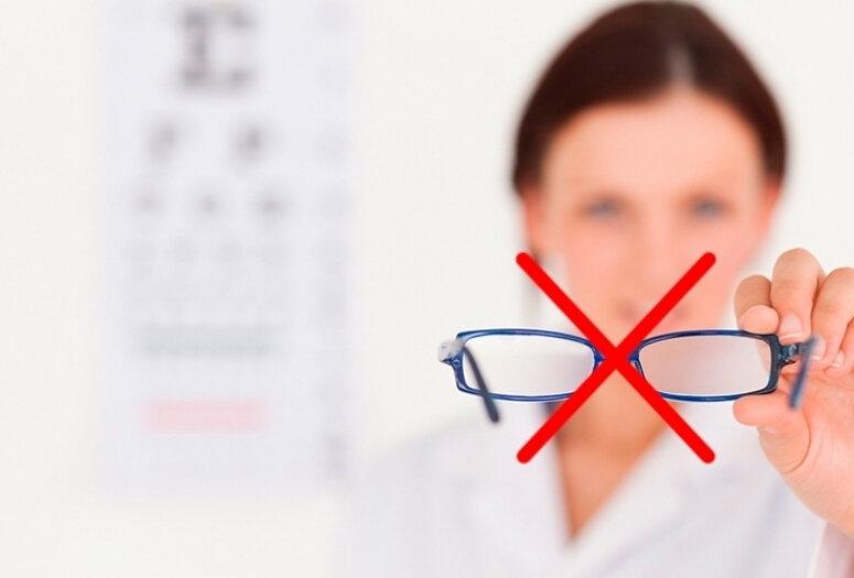 Восстановление зрения Нет Очкам! в Чадане