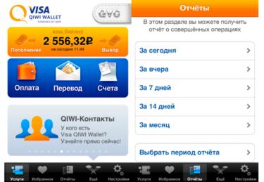 займы на яндекс деньги мгновенно rsb24.ru взять быстрый кредит наличными в москве круглосуточно