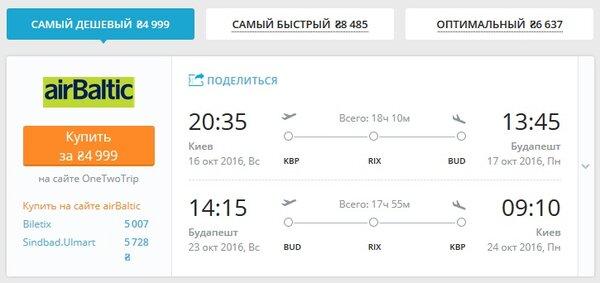 Купить билеты на самолет дешево онлайн авиакасса как проверить наличие билетов на самолет аэрофлот