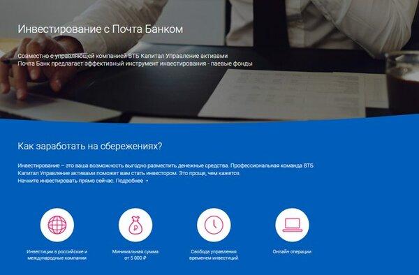 кредит под залог недвижимости москва zaimax.ru