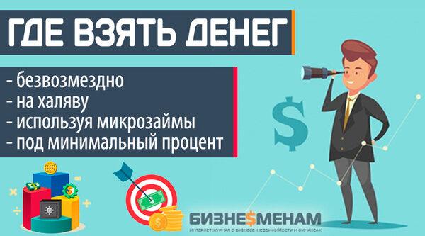 потребительский кредит в беларусбанке без поручителей и справки о доходах на 5 лет