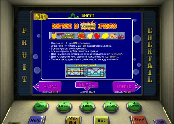 онлайн казахстан автоматы игровые