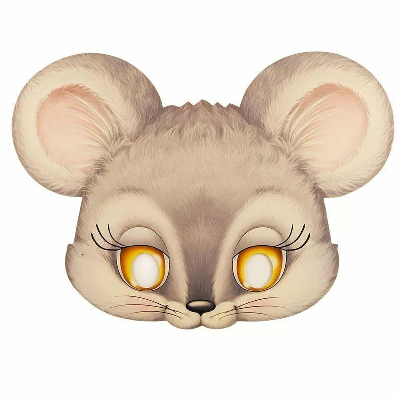 Картинки для масок животные