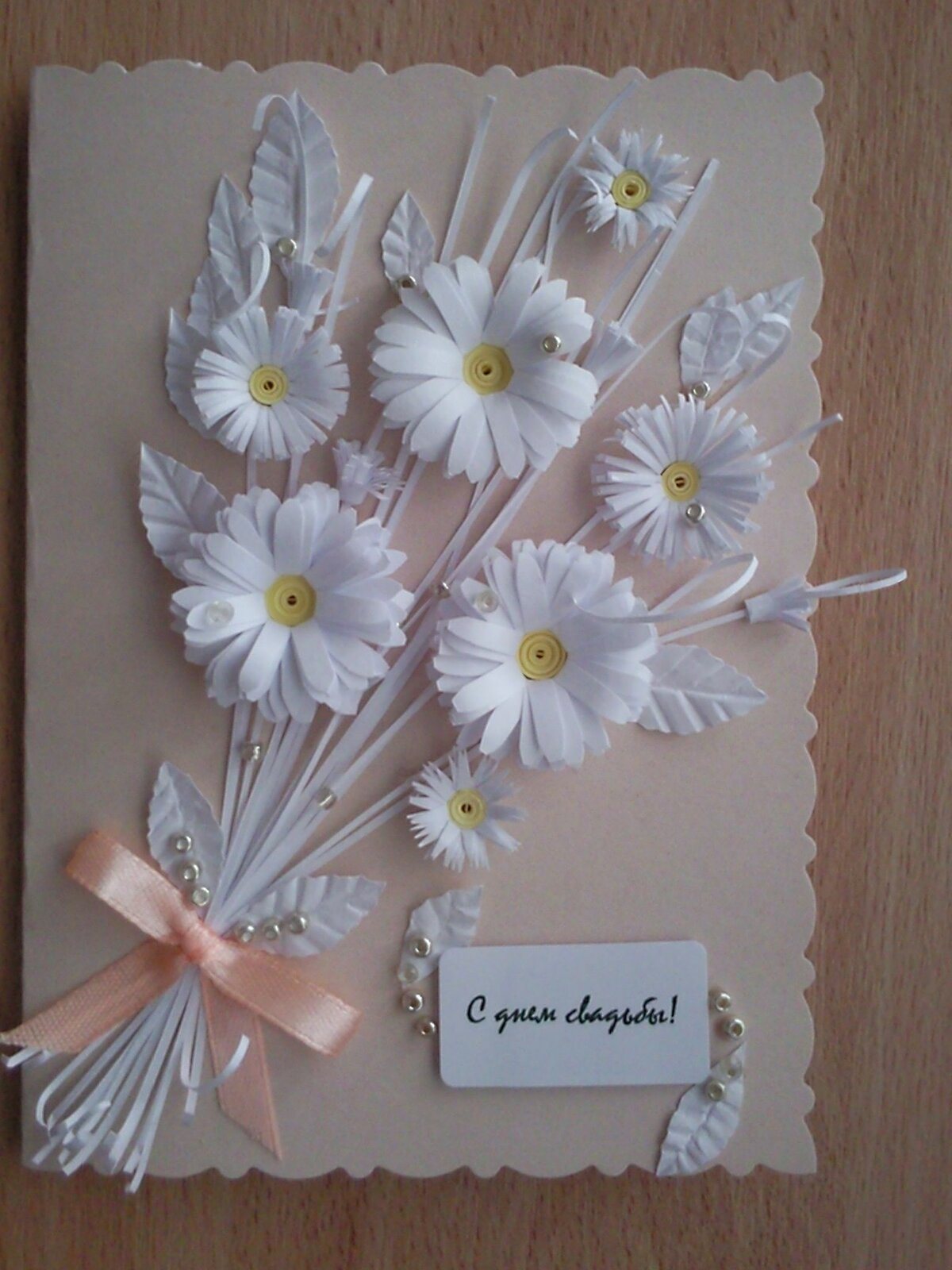 Открытка с днем рождения своими руками с цветами