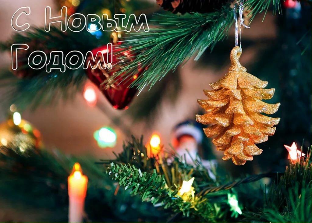 загрузке фото открытки на новый год с пожеланиями клубе проводятся