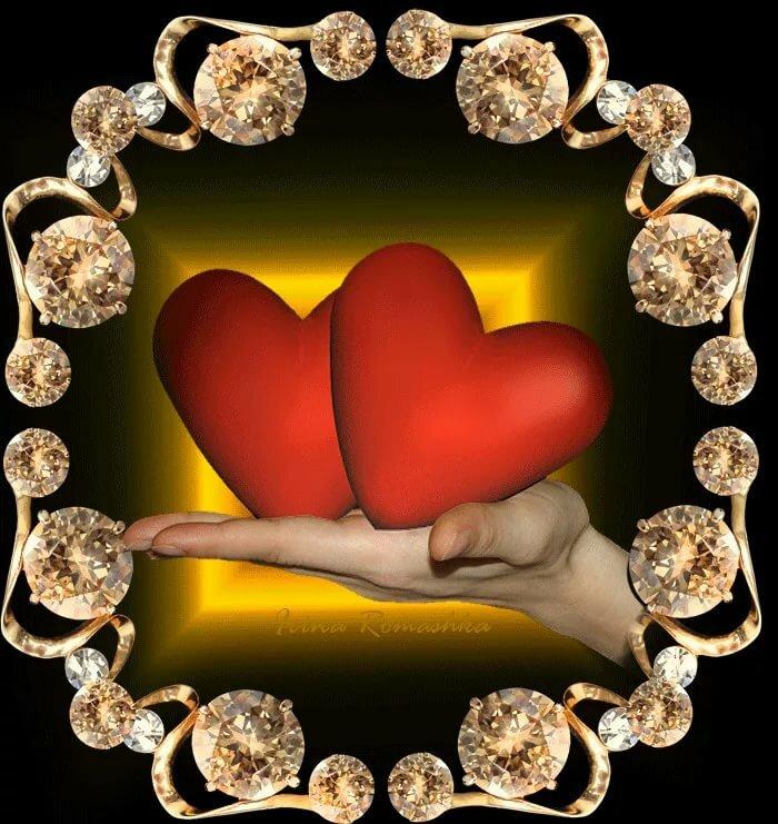 поздравления с союзом двух сердец