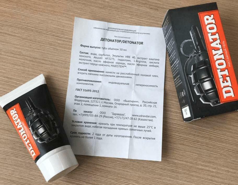 Detonator для увеличения члена в Томске