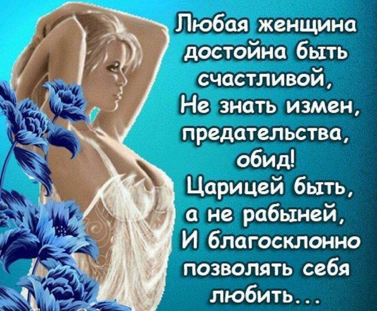 стихи о счастливой любви на картинках находится частично левом