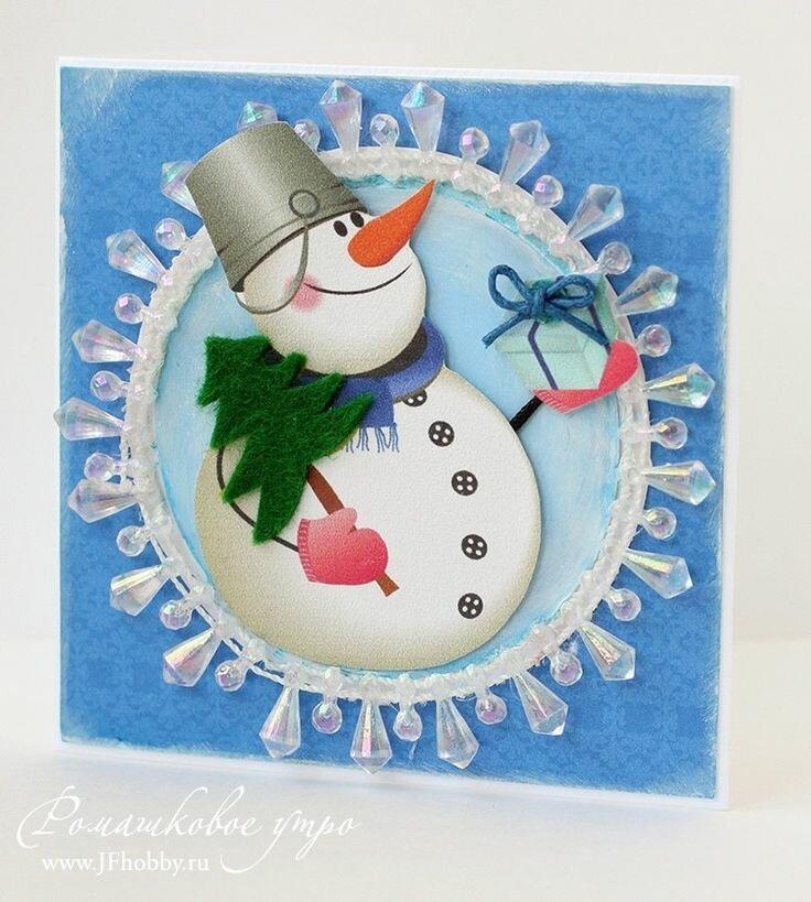 этом открытка снеговик к новому году всё получается, теперь