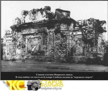 рейхстаг 1946
