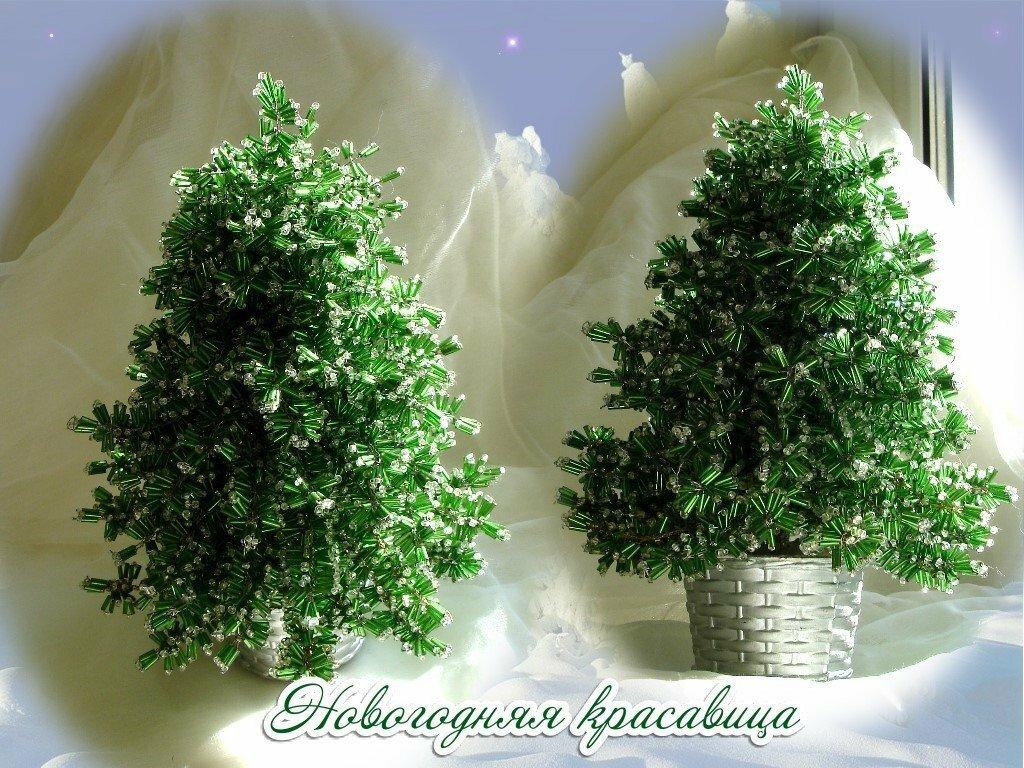 именно простоту елка из бисера пошагово фото писания