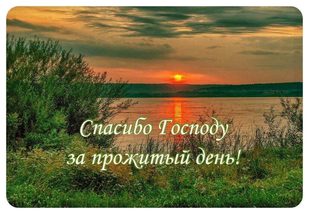 Доброй ночи картинки православные с надписями, новогодние заставку