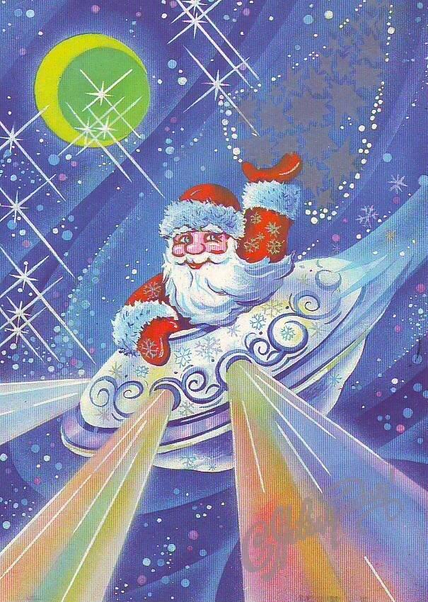 Февраля, новый год и космос открытки