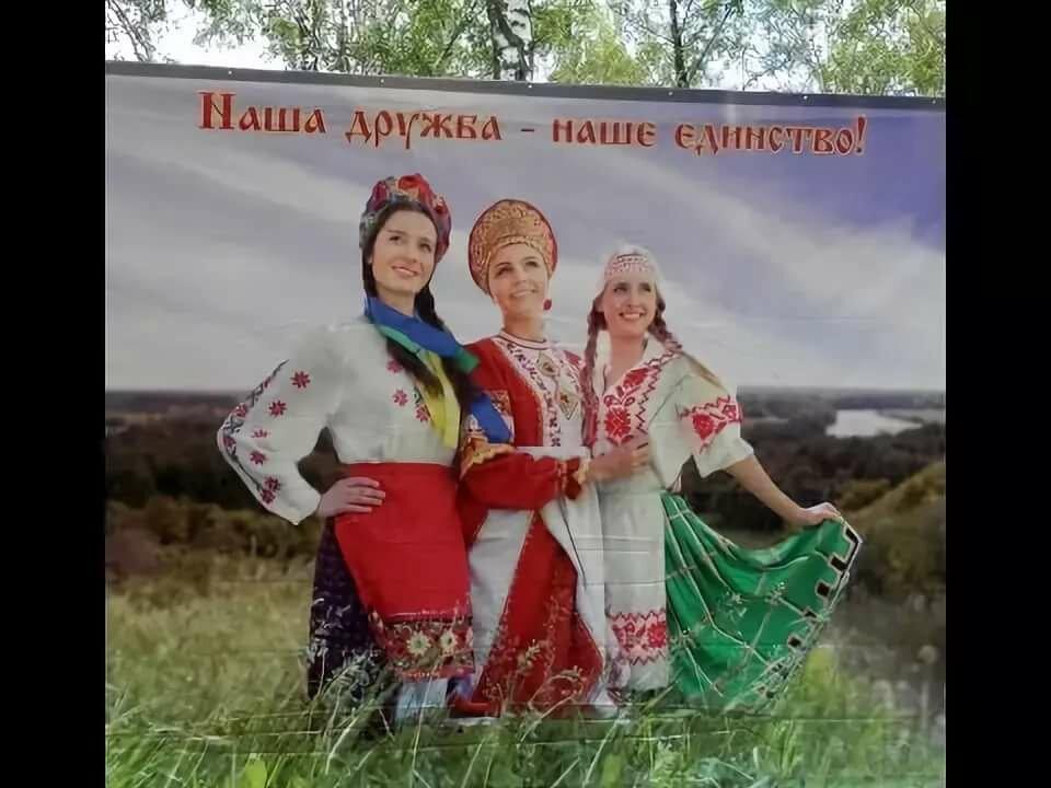 Открытки о дружбе россии и украины