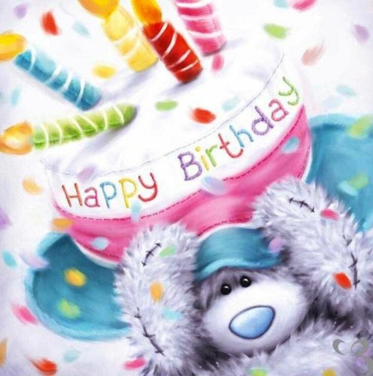 Тедди с днем рождения открытки
