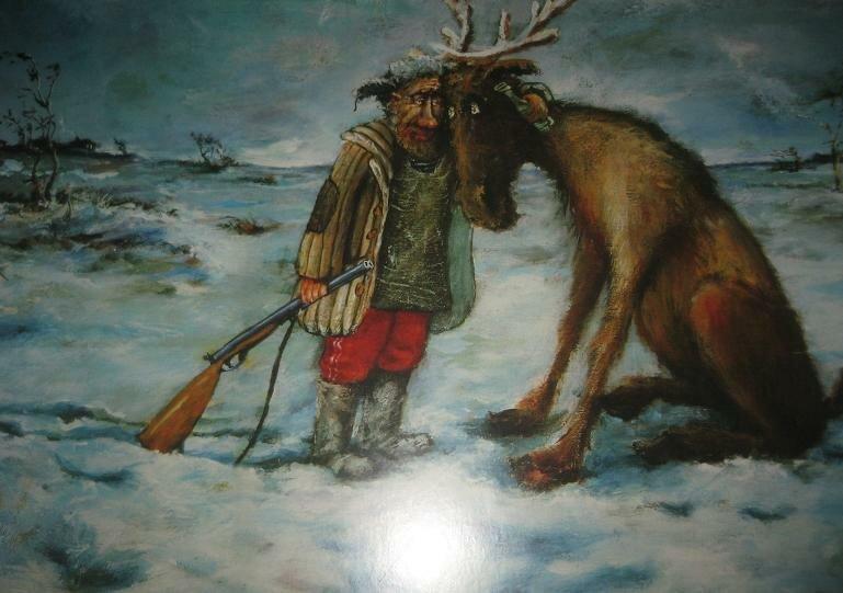 Открытка с днем рождения охотника