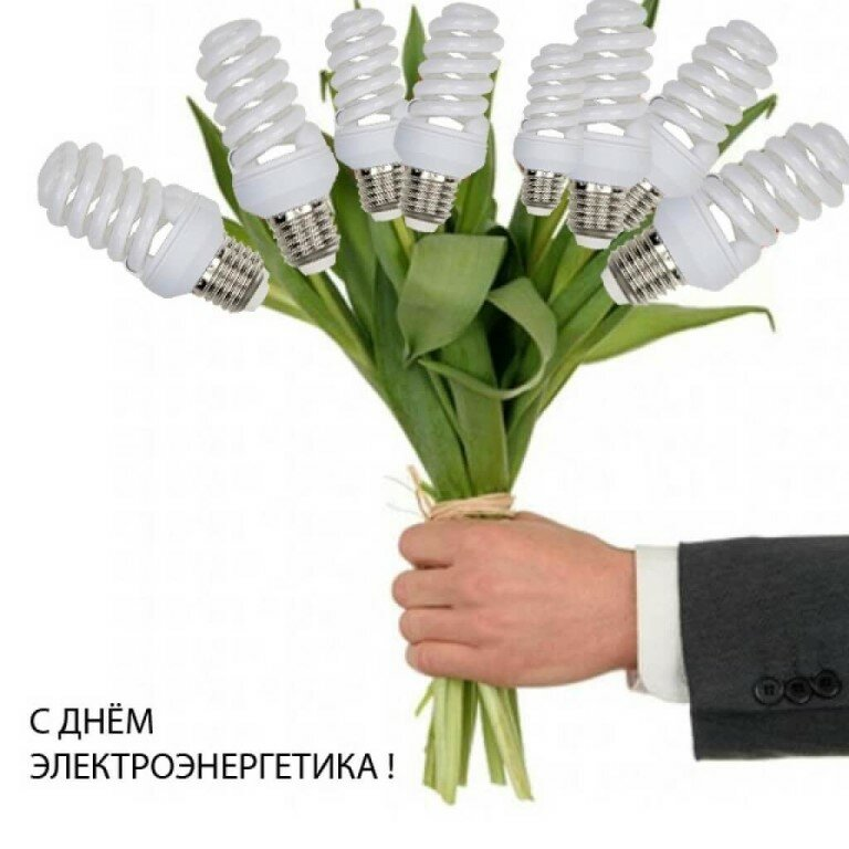 рассказ поздравление коллеге мужчине коллеге электрику кронштейны короткие