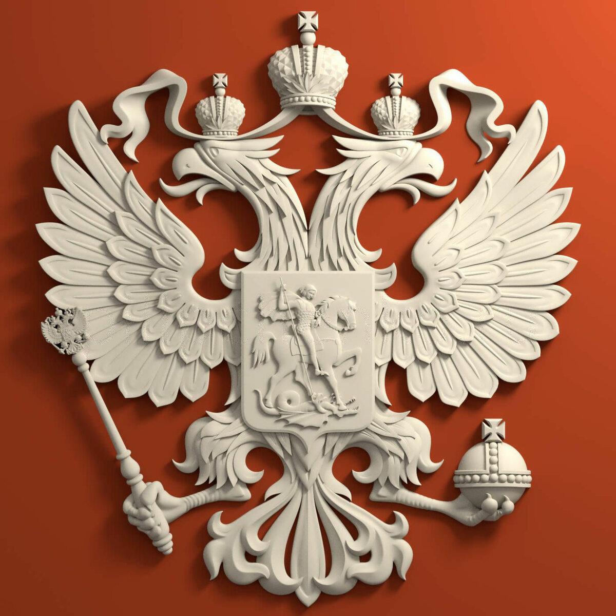 Орел россии картинка