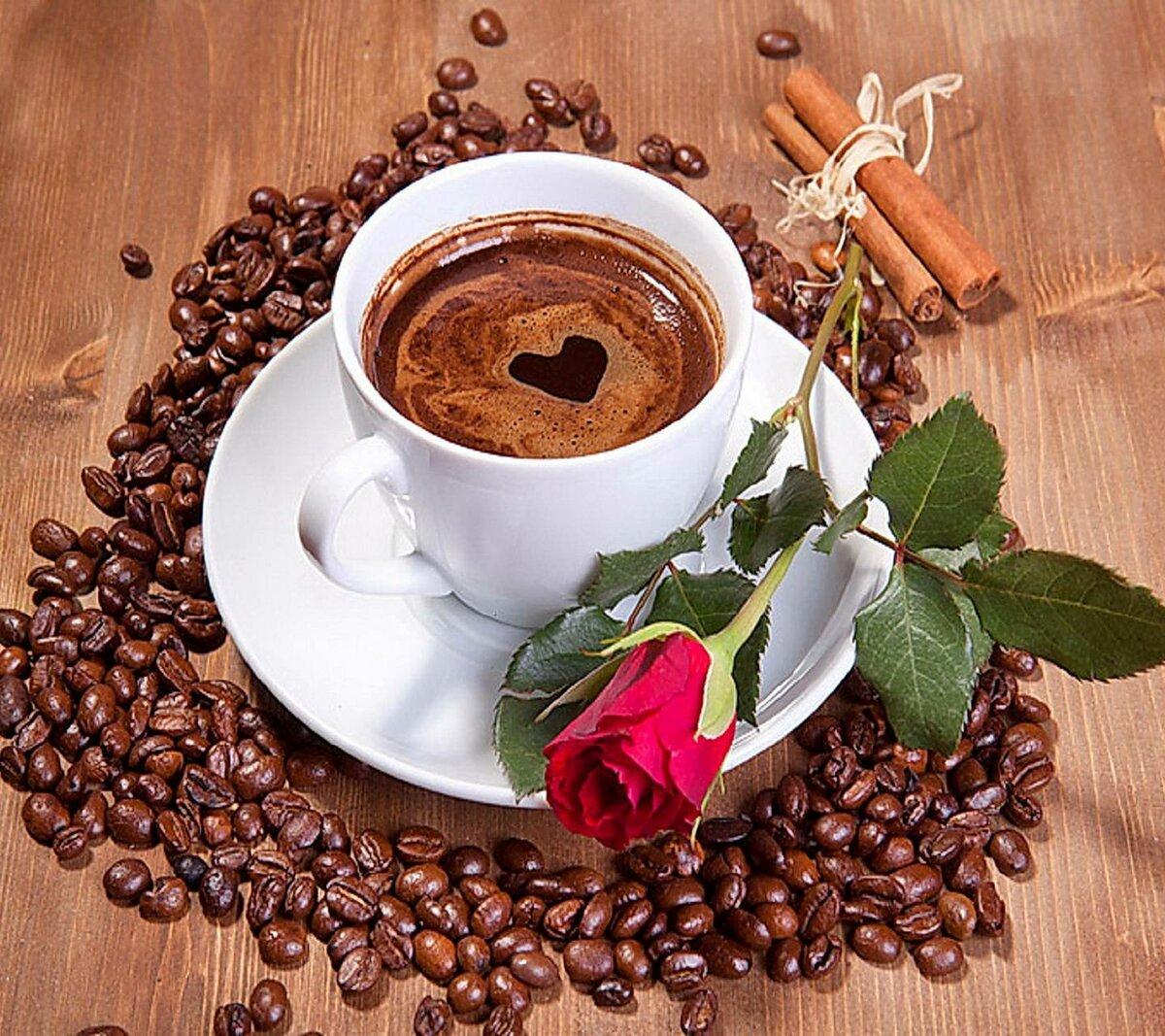Поздравлением днем, кофейные картинки