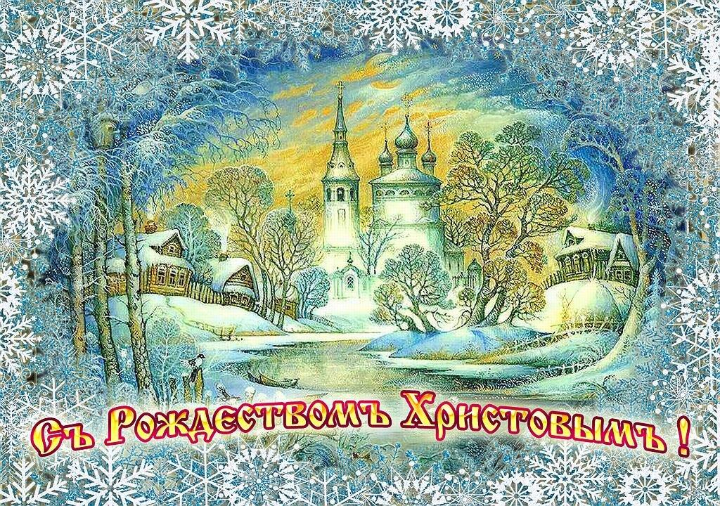 Интересные рождественские открытки, добрым