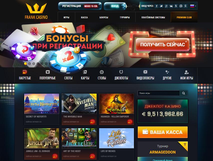 play fortuna форум промокод