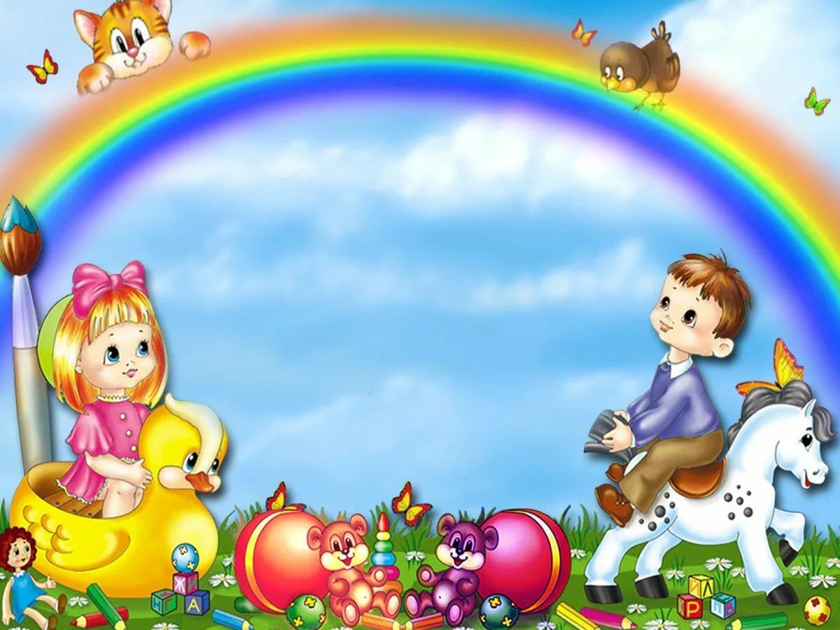 Картинки для презентаций для детского сада