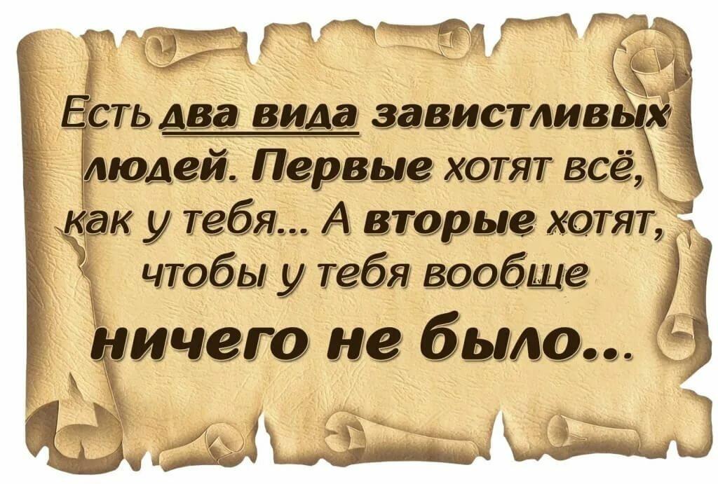 Казанской иконой, картинка с надписью злость