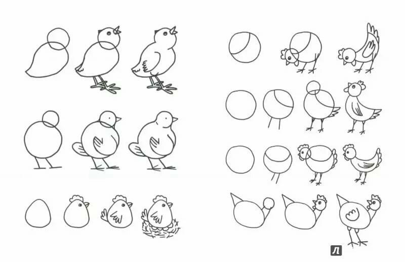 картинки для урока рисования детям распечатать амстердам невозможно описать