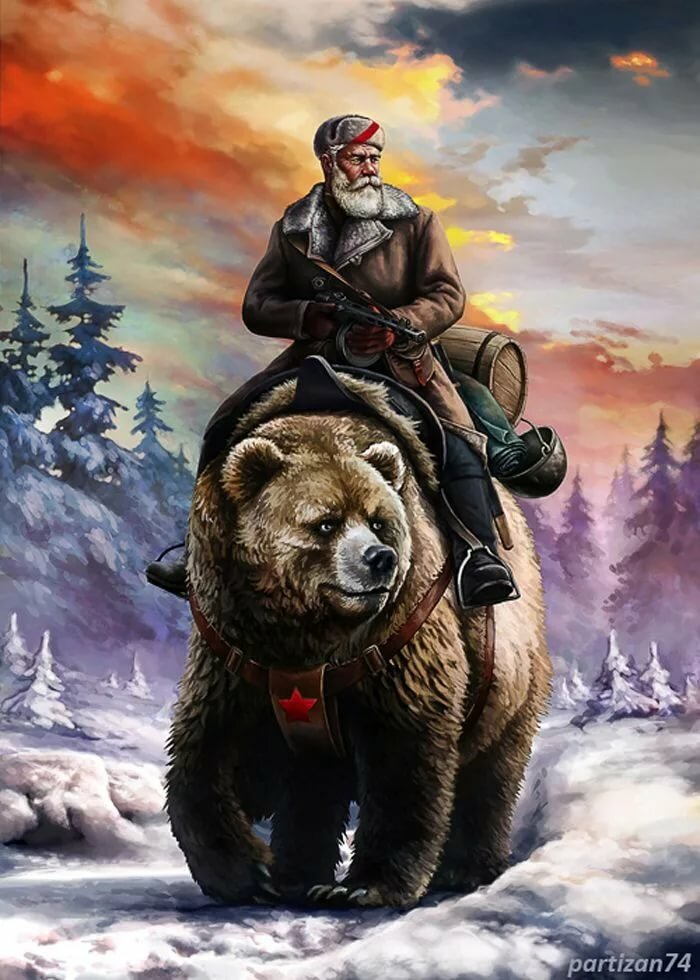 Картинка в атаку на медведях