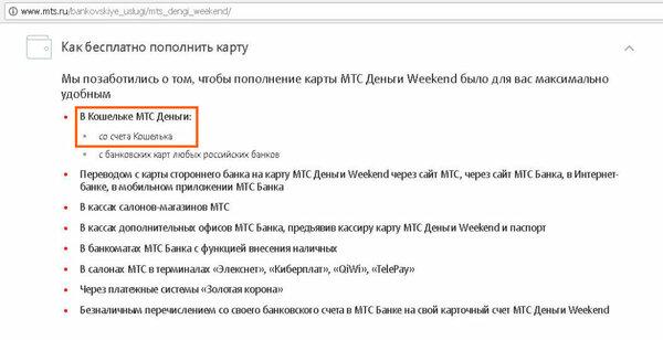 Опыт оплаты картой за границей. Карта Яндекс Деньги понадобилась мне, как и многим авторам сайта.