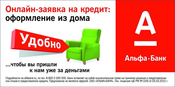 онлайн займы в казахстане круглосуточно