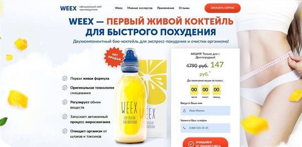 турбослим ночь цена в аптеках челябинска