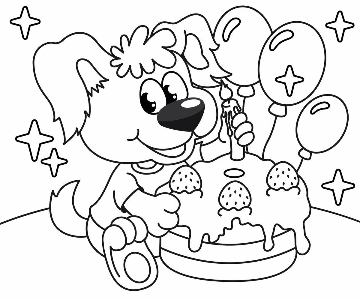 Раскраска на день рождения девочке 5 лет