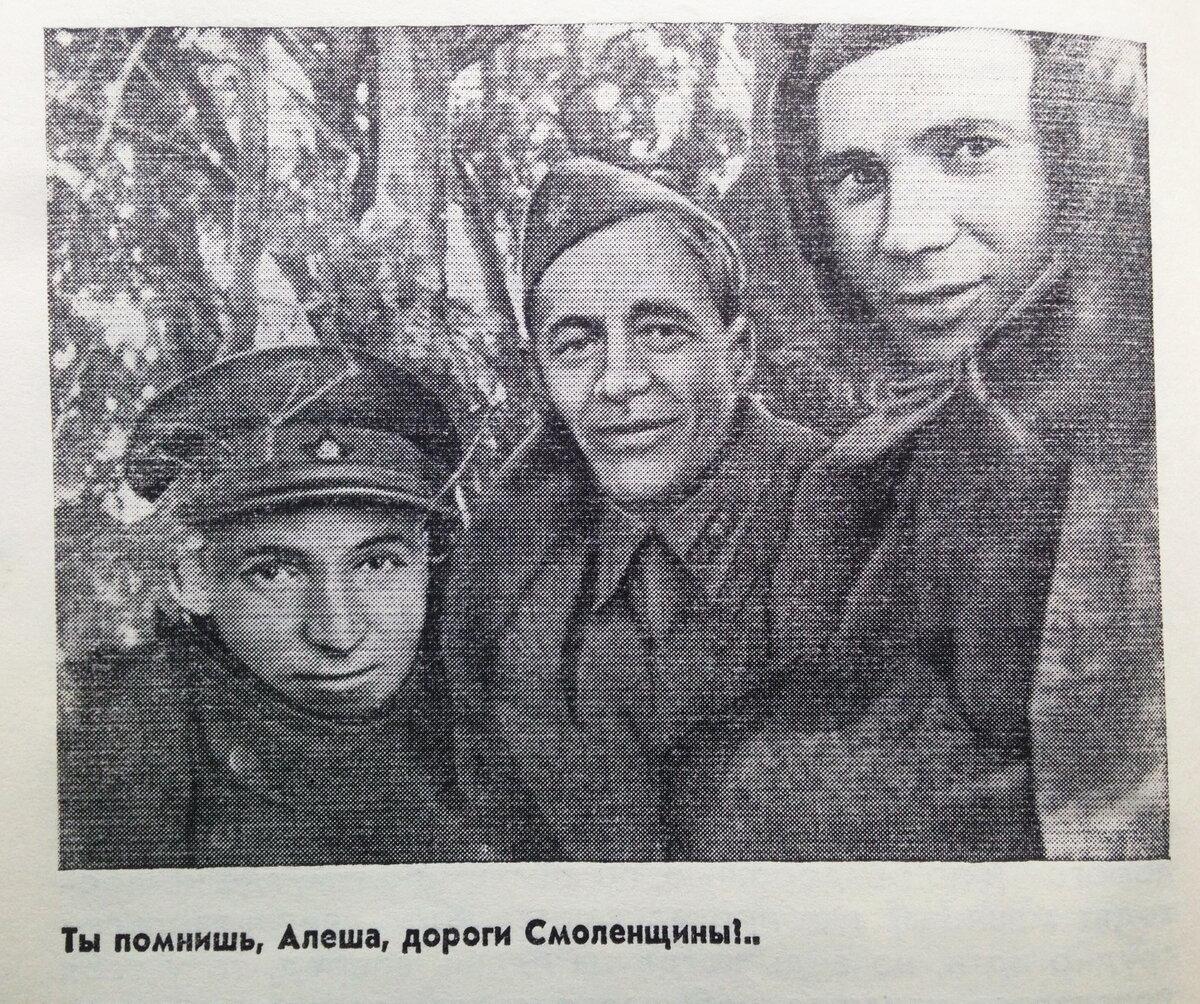 К.Симонов, А.Сурков