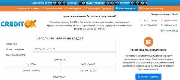 24ks ru займ на зарпл карту