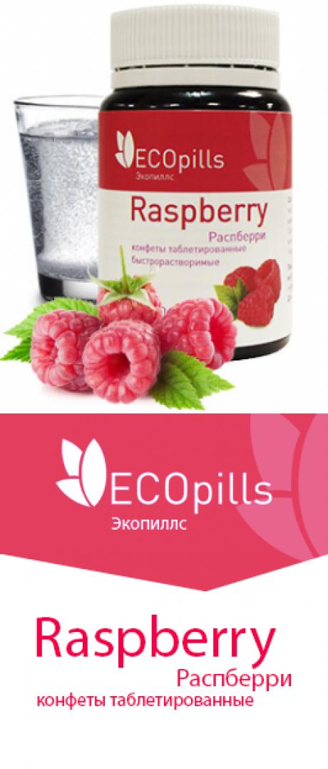 Eco Pills Raspberry малиновый жиросжигатель в Волгограде