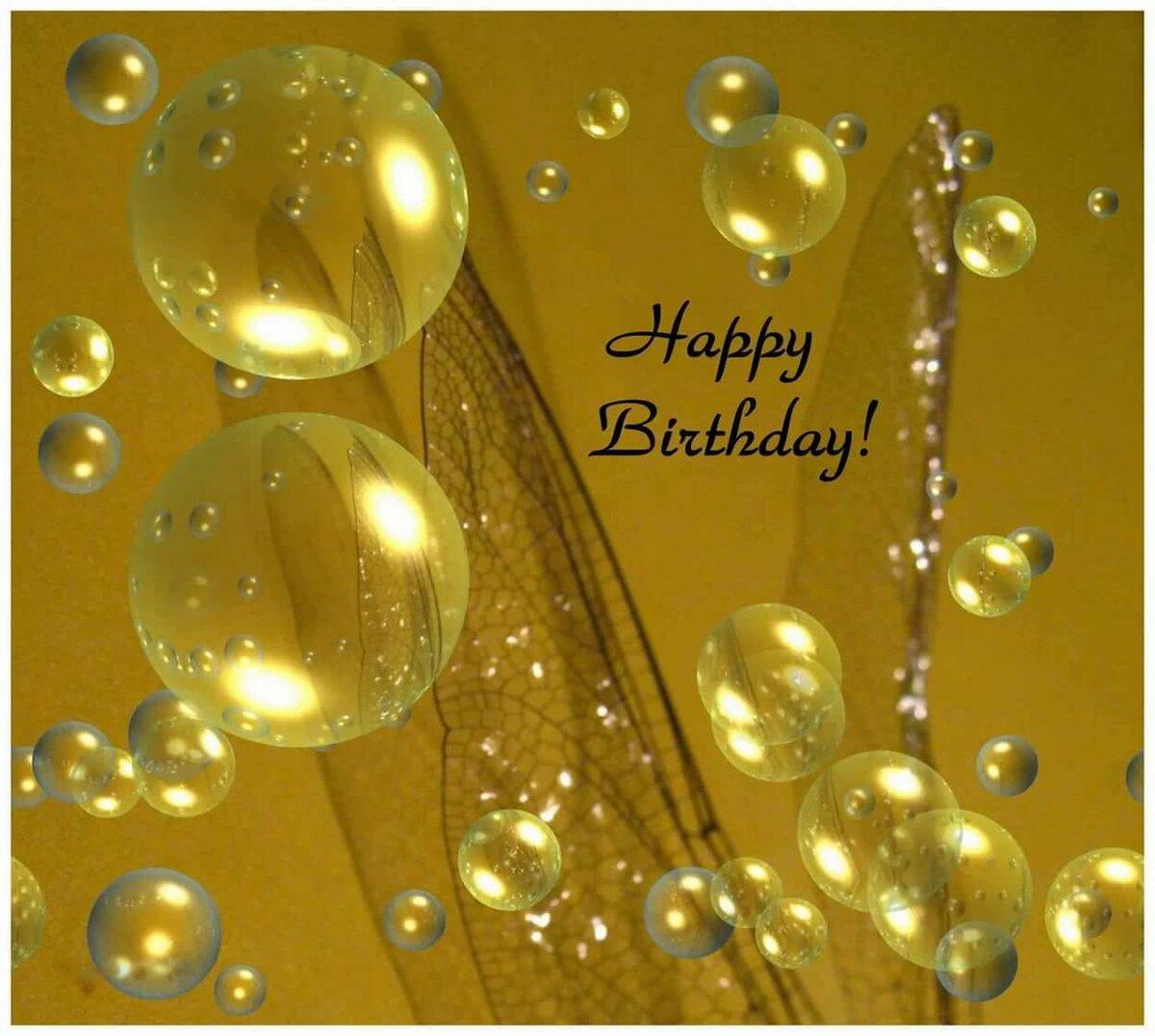 Стильные поздравительные открытки с днем рождения женщине